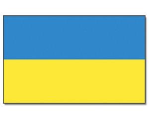 Stock-Flagge Ukraine