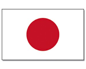 Stock-Flagge Japan