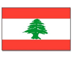 Stock-Flagge Libanon