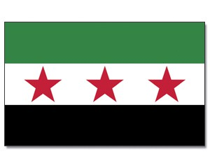 Flagge Syrien (1932-1958)
