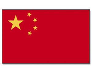 Stock-Flagge China