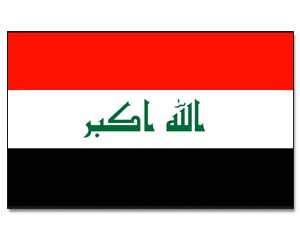 Stock-Flagge Irak