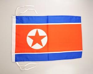 Deko-Flagge Nordkorea Sonderposten