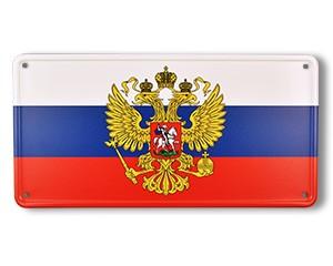 Blechschild Russland mit Adler