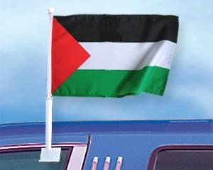 Autoflagge Palästina