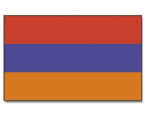 Stock-Flagge Armenien