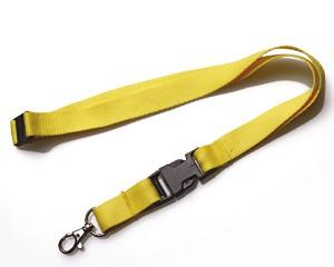 Schlüsselband 20 mm gelb mit KSV und SV